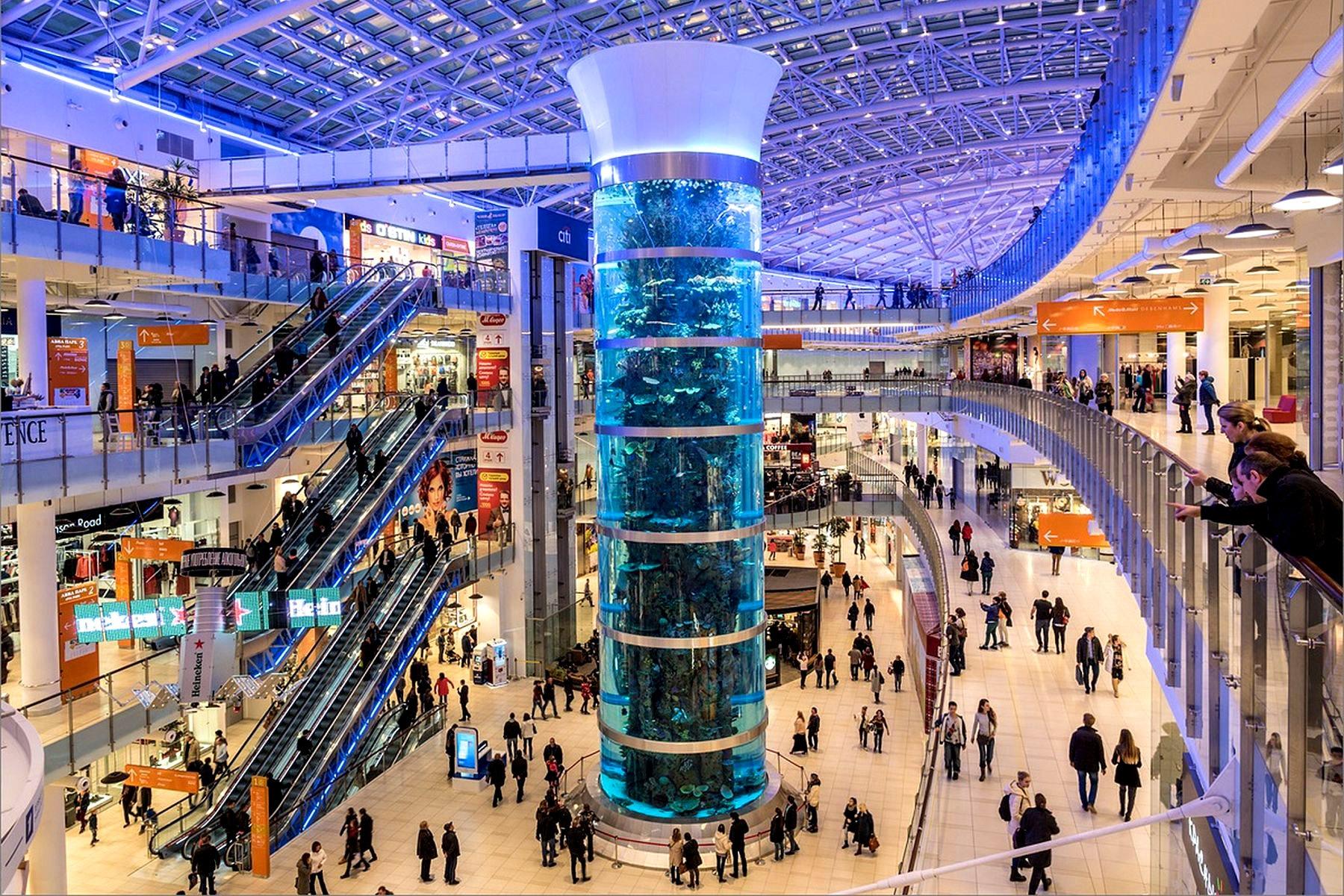 Большие Тц Магазины В Москве